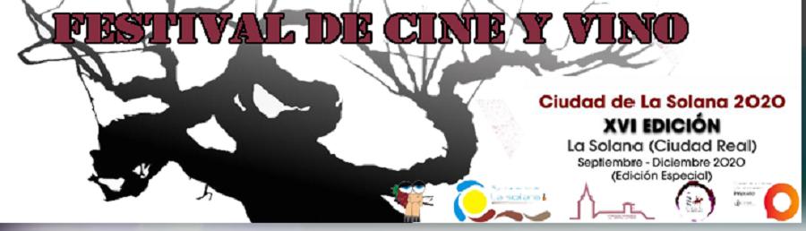 Cartel del XVI Festival de Cine y Vino de La Solana